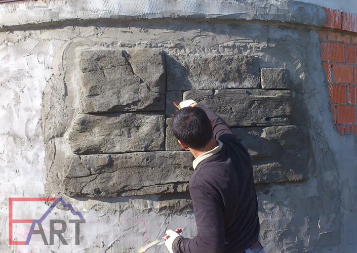 Создание каменной кладки